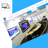 """Адаптивный Интернет-магазин оборудования переговорных """"Параван""""(дизайн, программирование, Битрикс)"""