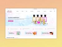 Редизайн готового решения арабской парфюмерии