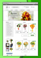 Проектирование интернет-магазина цветов