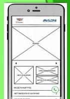 Прототип мобильной версии сайта Кадиллак