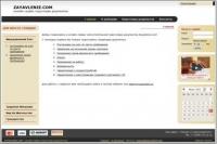 Онлайн сервис подготовки ДОКУМЕНТОВ