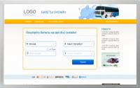 Макет сайта Билеты на автобусы онлайн