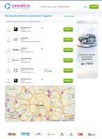 Список найденных автомоек