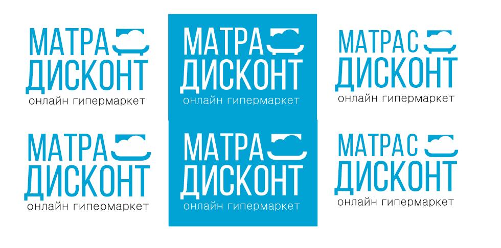 Логотип для ИМ матрасов фото f_6775c893ea48b9d9.png