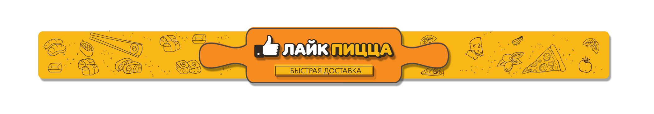 Дизайн уличного козырька с вывеской для пиццерии фото f_6545873f819bb910.jpg