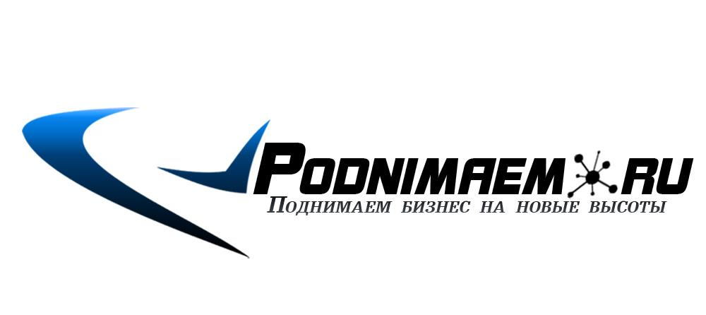 Разработать логотип + визитку + логотип для печати ООО +++ фото f_29455484bafa5ebb.jpg