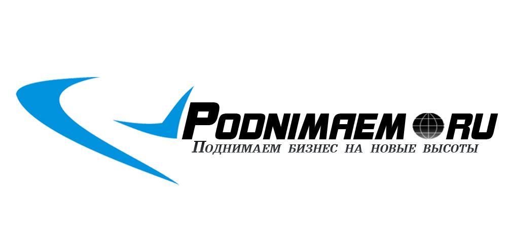 Разработать логотип + визитку + логотип для печати ООО +++ фото f_46255484c58b09d3.jpg