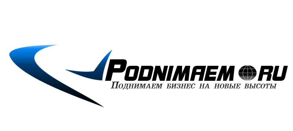 Разработать логотип + визитку + логотип для печати ООО +++ фото f_87255484bb6933da.jpg