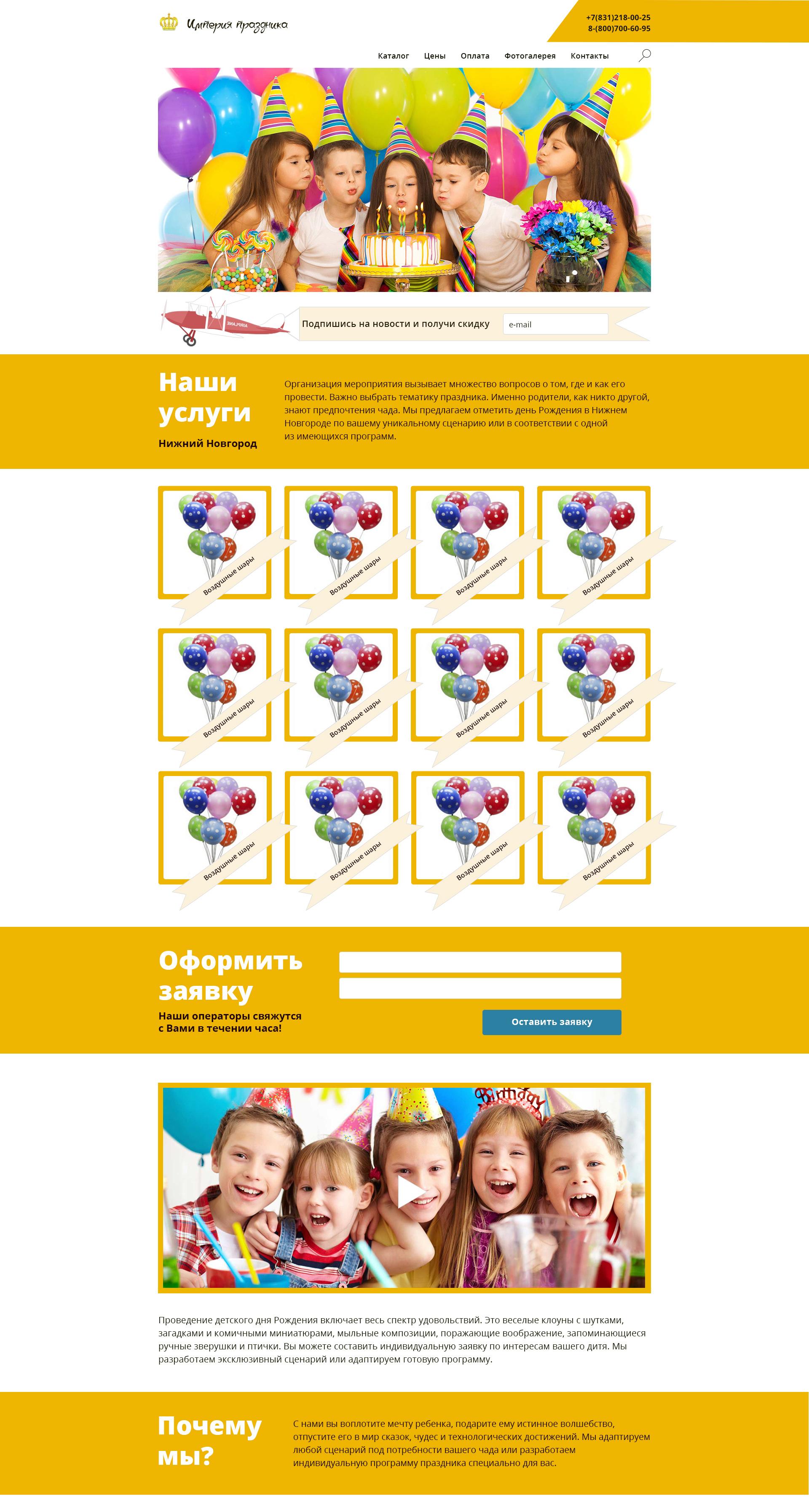 Ищем хорошего веб дизайнера.  фото f_1285aa44115717a5.jpg