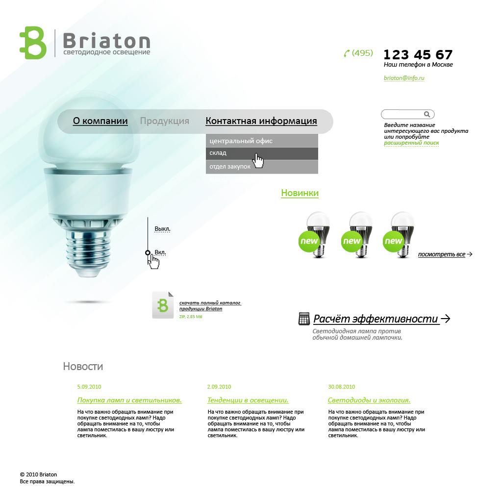 Briaton