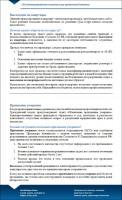 СЕО-оптимизированные описания услуг юридической компании