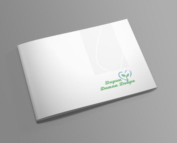 Логотип для образовательного комплекса фото f_0065c910ec9b63ba.jpg