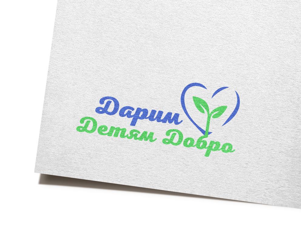 Логотип для образовательного комплекса фото f_2385c91140c481cf.jpg