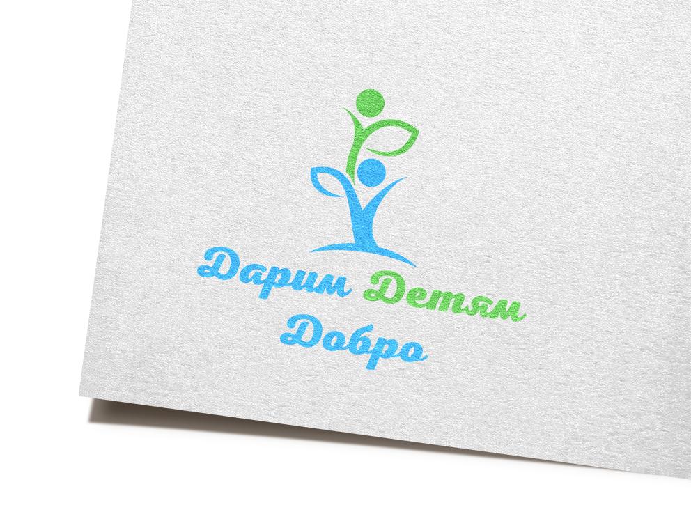 Логотип для образовательного комплекса фото f_6195c9113858c17b.jpg
