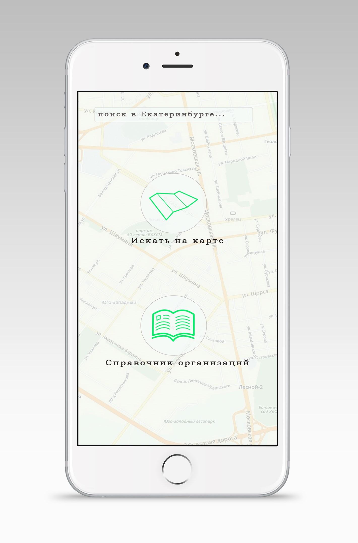 Разработать логотип и экран загрузки приложения фото f_2255a8d5e6d53555.jpg