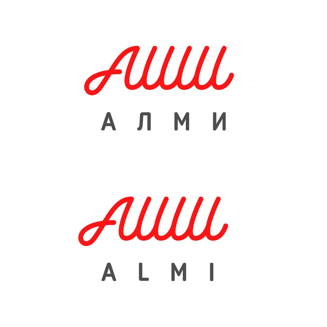 Дизайн логотипа обувной марки Алми фото f_27859d9df26e82ed.jpg