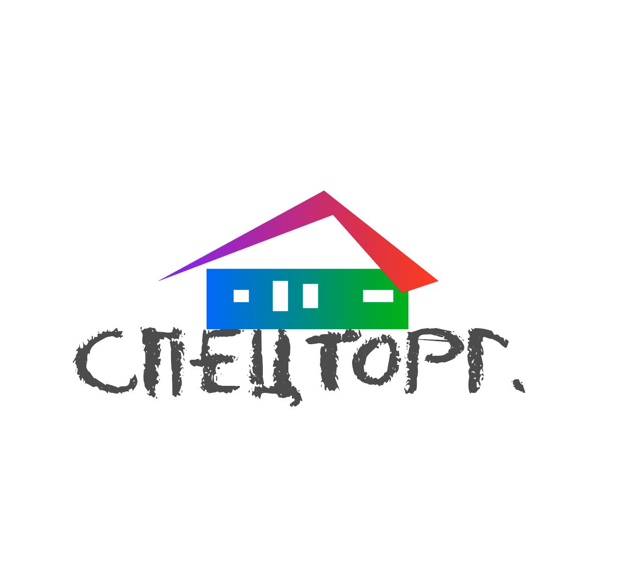 Разработать дизайн  логотипа компании фото f_3435dc28560ad175.png