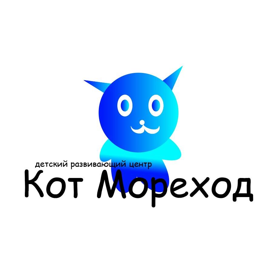 Разработка логотипа для детского центра фото f_3885cfe17bc0227c.png