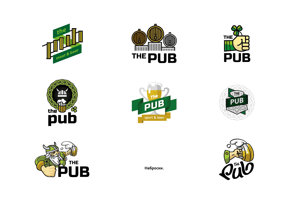 "Разработка логотипа торговой марки ""THEPUB"" фото f_416520599181acfe.png"