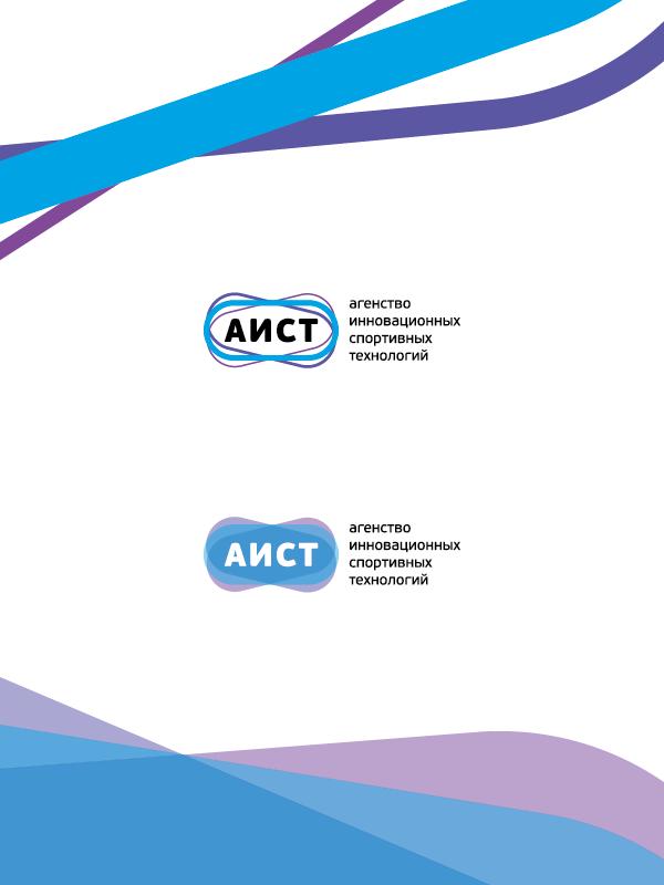 Лого и фирменный стиль (бланк, визитка) фото f_5195198b8c04d413.png