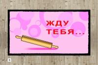 f_7275589d5662f723.jpg