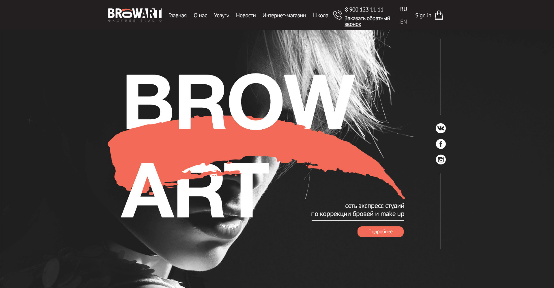 Дизайн сайта на основе готового прототипа-схемы и концепции фото f_2995a2464dfa2e46.jpg