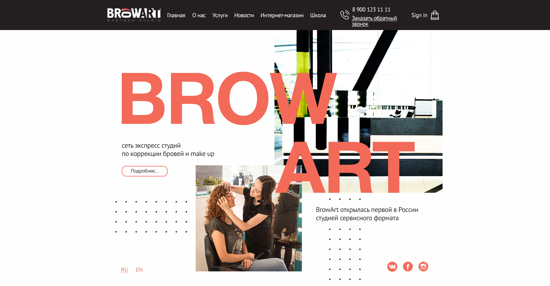 Дизайн сайта на основе готового прототипа-схемы и концепции фото f_9585a2464e5640a4.jpg