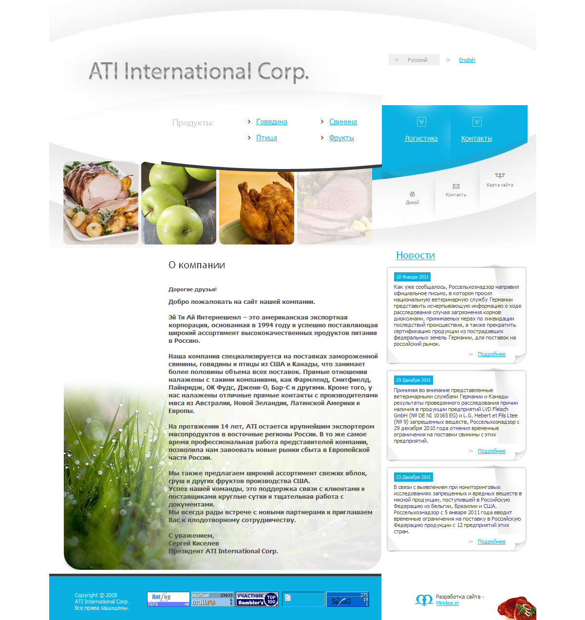 ATI International Corp.