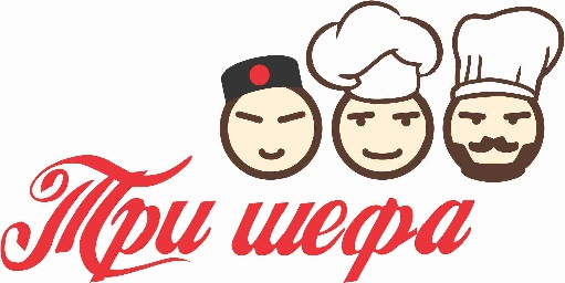 Проект логотипа (продается)