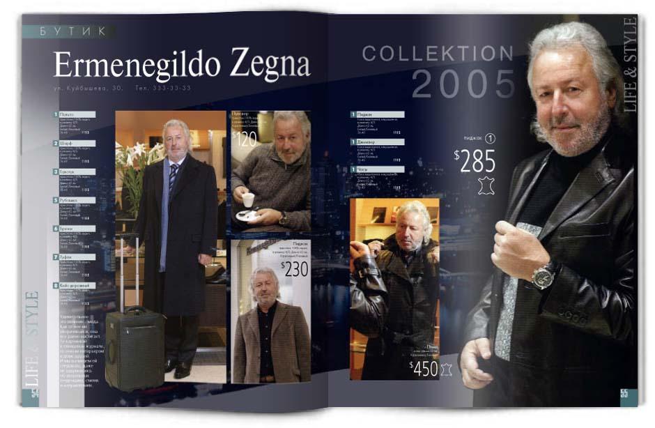 Проект шопинг-каталога (разворот одежда) - 4