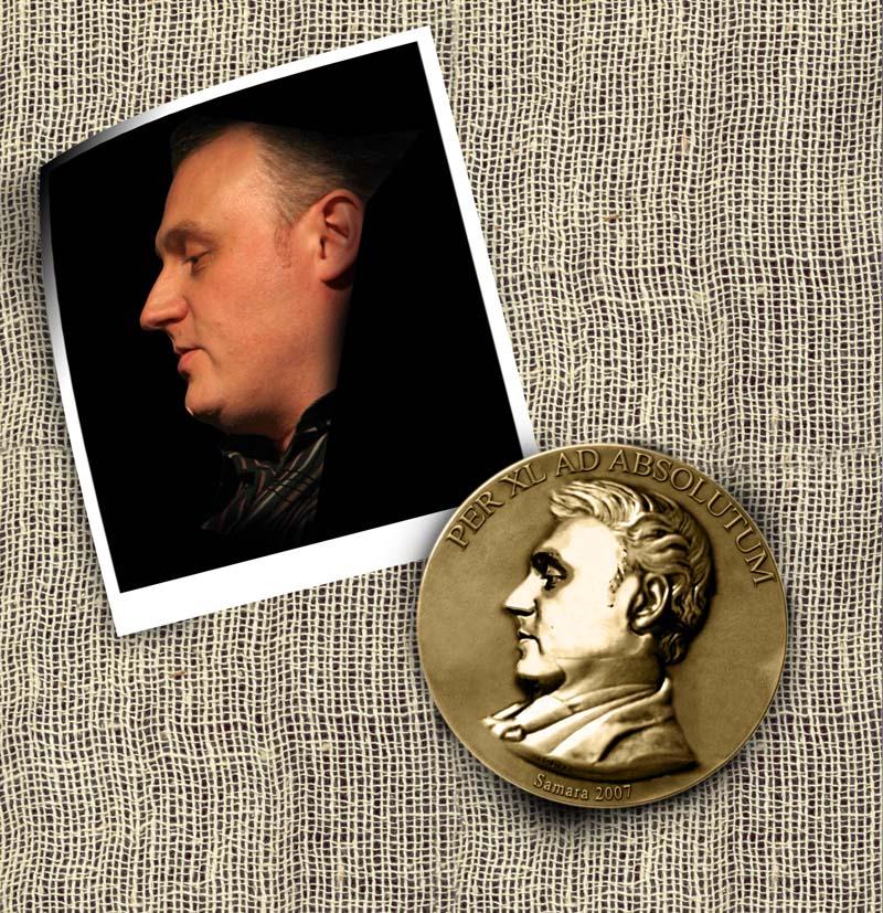 Медаль из фотографии