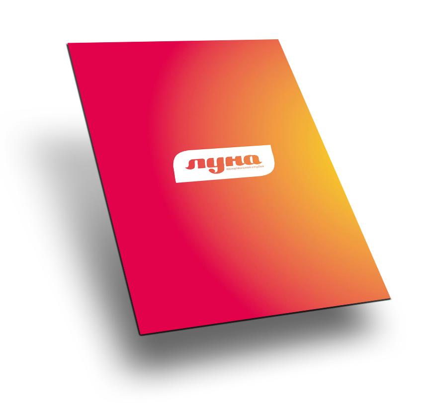 Дизайн фирменного планшета А4