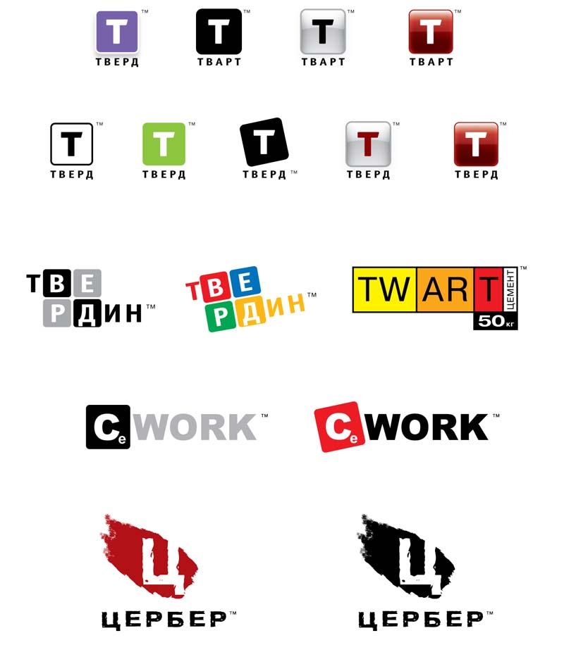 Проект лого для марки цемента