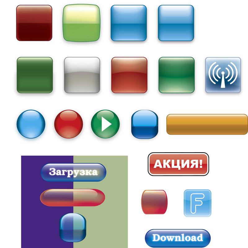 Образцы кнопок