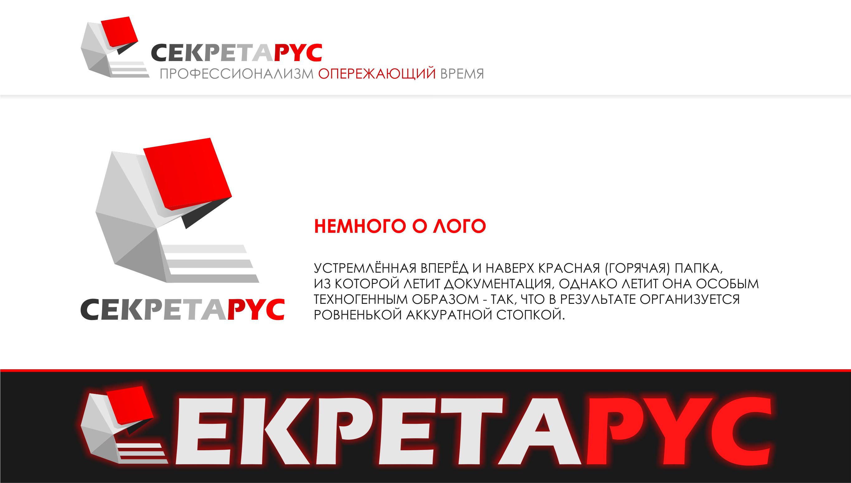 Разработка логотипа и фирменного стиля для сайта фото f_0925a4afb78e4cea.png