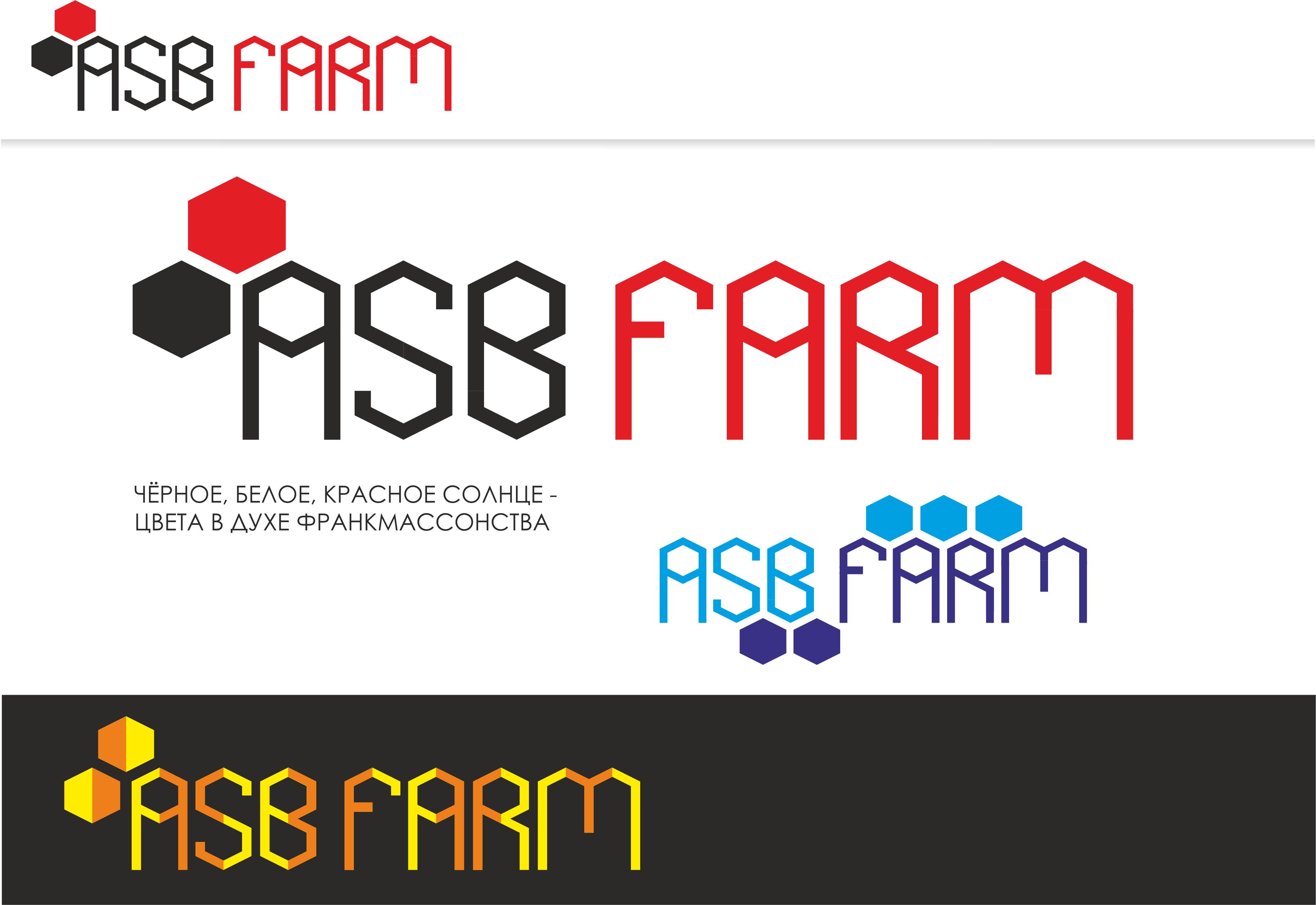 Разработка 3-4 видов логотипа фото f_9555a5aa28553642.png