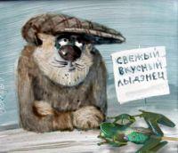 Наружная реклама (гл. стр.)