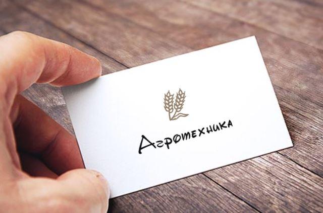 Разработка логотипа для компании Агротехника фото f_5865c098eb594fa3.jpg