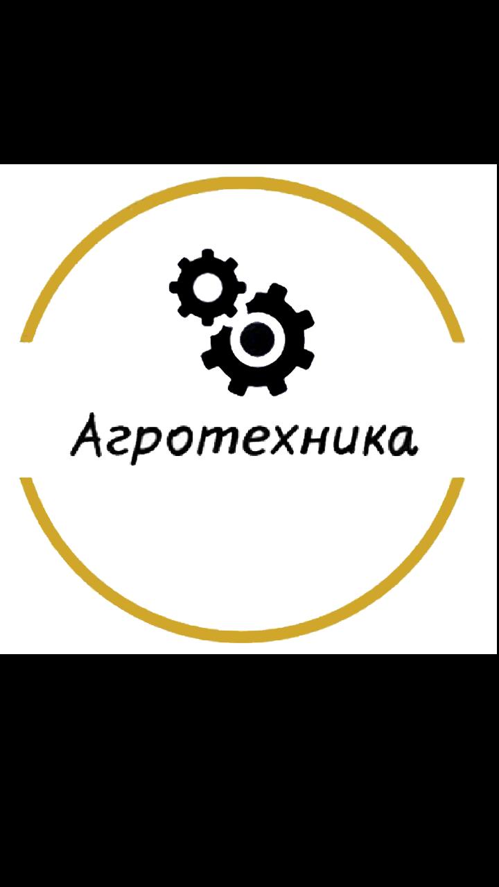 Разработка логотипа для компании Агротехника фото f_8855c098dc6220b8.png