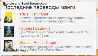 Anime4Download.ru