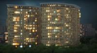 Архитектурная 3D анимация жилого комплекса