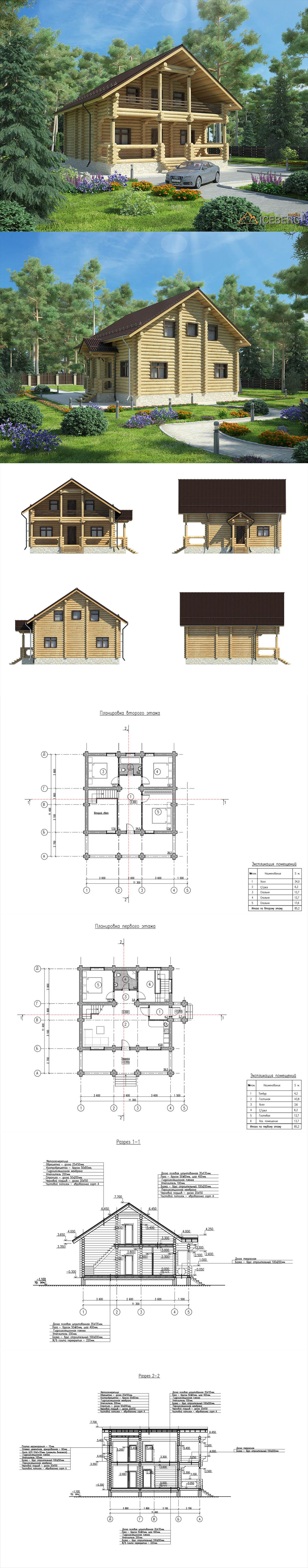 Проект дома из оцилиндрованного бревна с большой террасой
