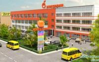 торговый центр «Мандарин»