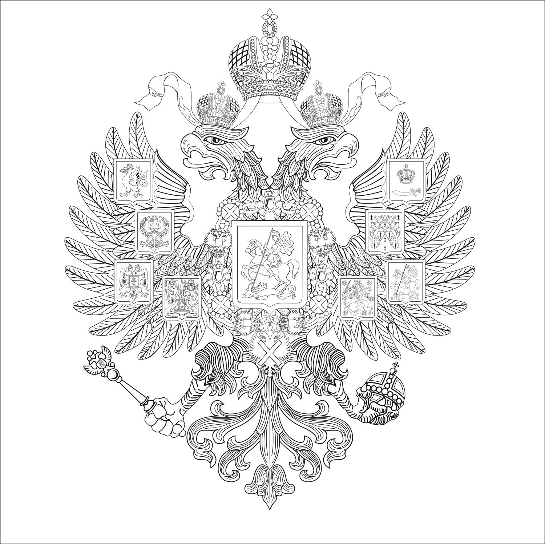 Отрисовка герба на фрезеровку  в вектор