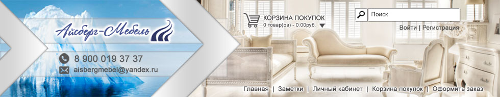 Шапка сайта мебельная