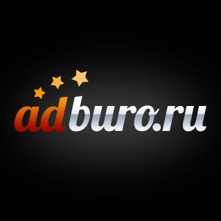 AdBuro