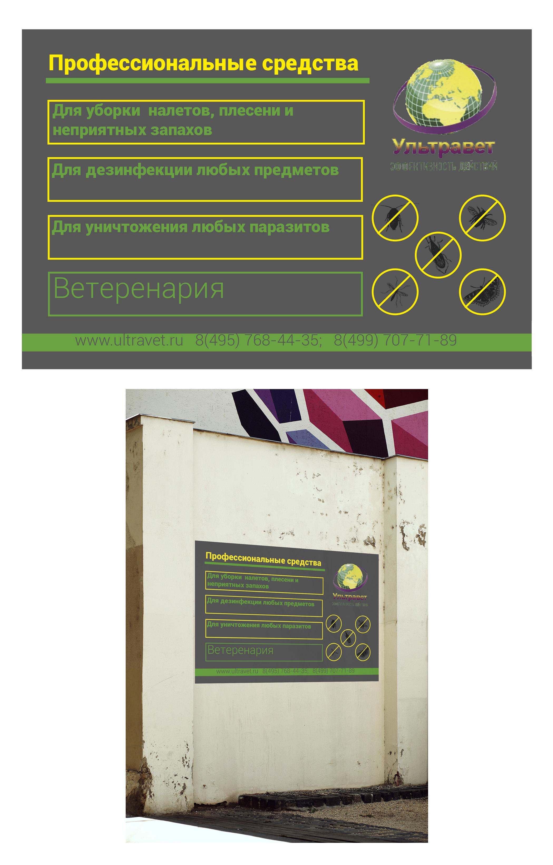 Придумайте дизайн плаката. фото f_4805449c50fb0136.jpg