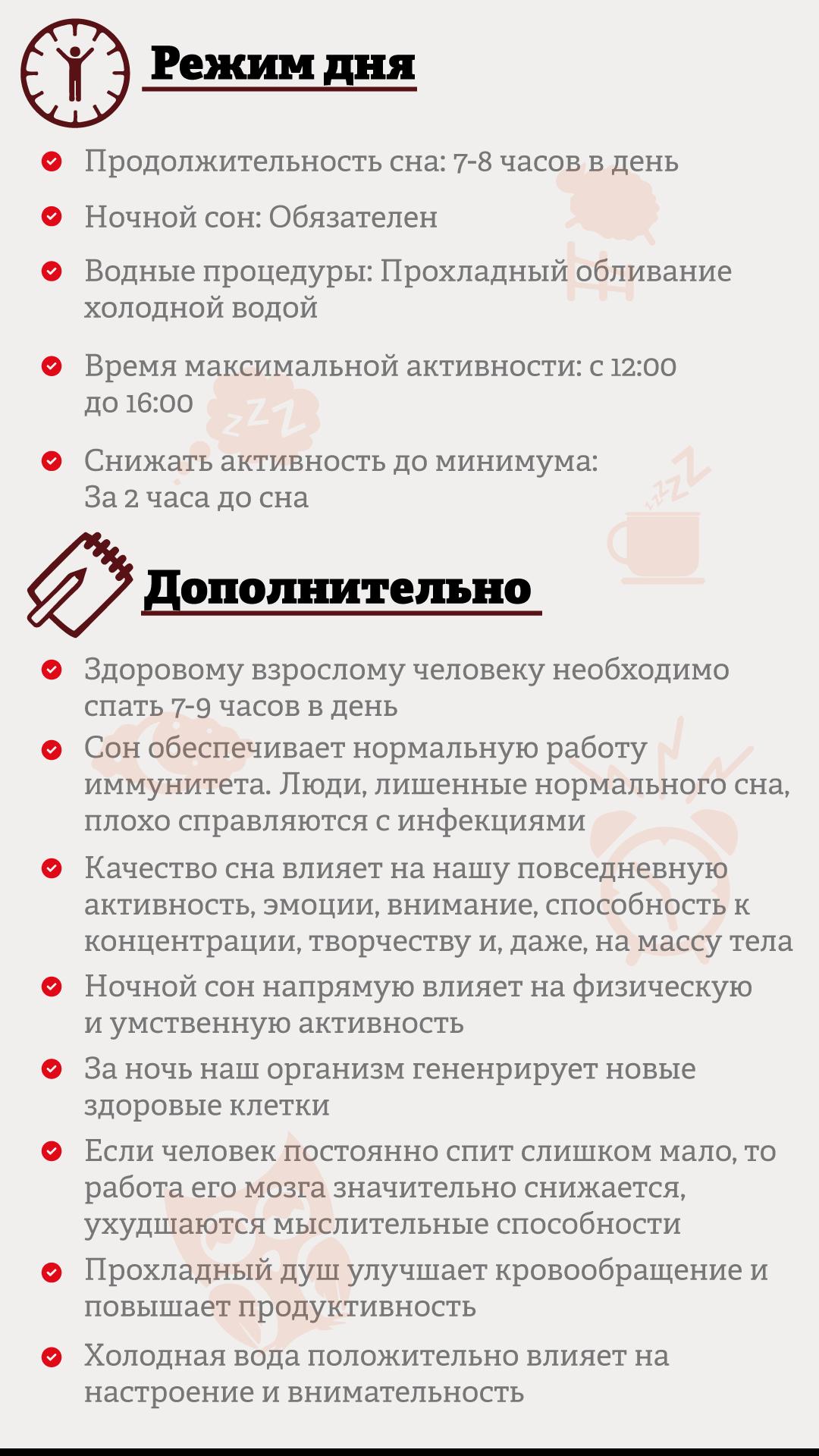 Дизайн рекомендаций по питанию фото f_7345ba1804788d61.png