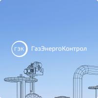"""Адаптивный сайт """"ГазЭнергоКонтрол"""""""