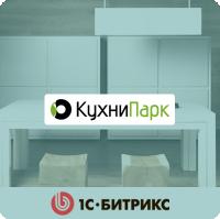 КухниПарк (Bitrix)